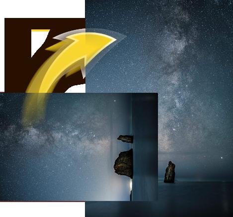 Bild des Himmels gedreht von Vance AI Image Rotator